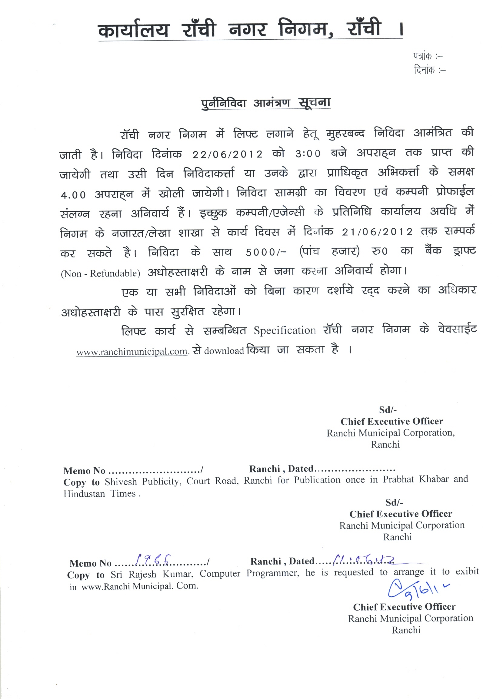 authorization letter for collection tender nhai tender